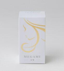 【毛髪サプリ】女髪-MEGAMI-