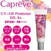 几个 b UV AB 保护举起 q 为防晒面霜吗?
