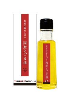 金油冷榨原料挤奶日本紫苏油 93 g