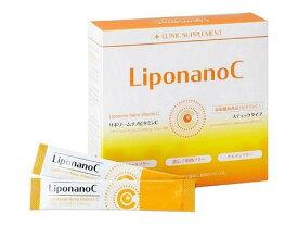 【新商品☆初回お試し半額セール!数量限定】【LiponanoC】リポナノC 1000mg配合 30包リポソームビタミンCは「リポナノC」を選ぶ時代[パウダータイプ]