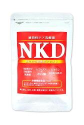 植物性ナノ乳酸菌NKD+ビタミンD 90粒×1袋