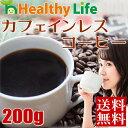 Coffee20 600 2