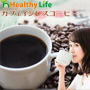 Coffee20 600 s