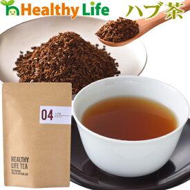 ハブ茶(8g×50包入り)【メール便送料無料/健康茶/はぶ茶/ノンカフェイン/ダイエット茶/エビスグサ/ケツメイシ】