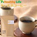 タンポポコーヒー(3g×30包入り)【ゆうメール便送料無料/健康茶/たんぽぽコーヒー/たんぽぽ珈琲/たんぽぽ茶/ノンカ…