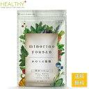 葉酸 サプリ 妊娠 妊活 授活 みのりの葉酸 鉄 カルシウム 亜鉛 DHA EPA ビタミンD ビタミンE サプリメント タブレット…