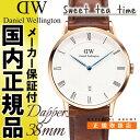 【ポイントアップ中】ダニエルウェリントン 腕時計 正規品取扱店 Daniel Wellington 時計 メンズ レディース 38mm ダッパー セイントモーズ ローズ ファッション ウオッチ Dap