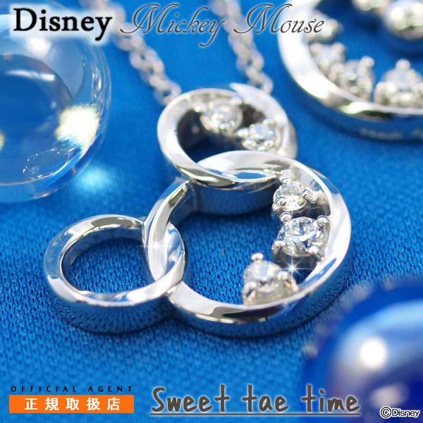 【あす楽】ディズニー ネックレス ミッキーマウス シルバー ジュエリー レディース アクセサリー ペンダント ネックレス Disney VPCDS20098【NH】【Disneyzone】 ミッキー グッズ【正規品】【ギフト】【送料無料】【P10】