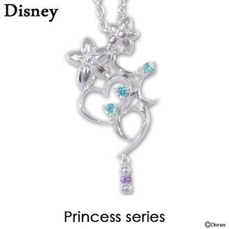 迪斯尼公主阿拉丁茉莉银饰品配件女士吊坠项链 VPCDS20123 迪斯尼公主茉莉花