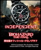 """Biohazard watch BIOHAZARD independence INDEPENDENT X BIOHAZARD THE FINAL """"biohazard is 2,000 points of memory limited edition official chronograph watch world-limited iei-50136 the finals"""" publicly"""