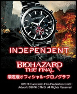 "Biohazard watch BIOHAZARD independence INDEPENDENT X BIOHAZARD THE FINAL ""biohazard is 2,000 points of memory limited edition official chronograph watch world-limited iei-50136 the finals"" publicly"