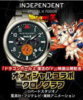 Dragon Ball Z revival [F] movie public Memorial official collabo Chronograph Watch INDEPENDENT x Dragon Ball Z watch iei-9352