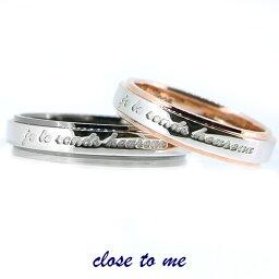 含副銀子close to me副一對一對戒指銀子配飾副留言刻圖章的SR14-009PG SR14-009BK
