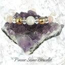 Stone-03-4