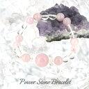 Stone-04-4