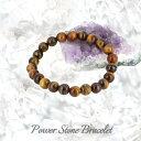 Stone 27 4