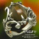 UZU RI-1220 SQ銀子珠寶925莫鍵石英環12/2