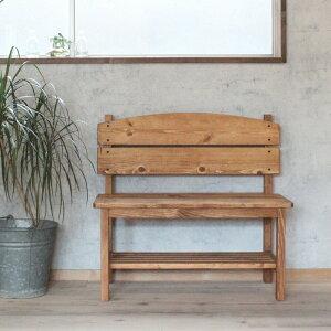 ベンチ 木製 棚板付き パイン材 全2色 玄関 ガーデンベンチ おしゃれ ガーデニング イス 椅子 木製 アンティーク 北欧 ウッドベンチ 北欧家具 新生活