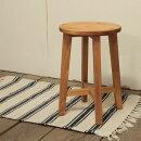 スツール/パイン材[送料無料!]木製チェアーオーダー椅子丸椅子シンプル無垢材