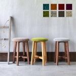 ファブリックまるスツール[送料無料!]北欧チェアー椅子モダン無垢布張り
