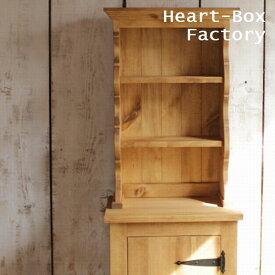 ミニカップボード/パイン材 ナチュラル 北欧 家具 無垢 本棚 キャビネット 食器棚 シェルフ オーダー インテリア 収納 キッチン