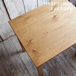 カフェテーブル/パイン材