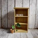 スリーボックス/パイン材 [送料無料!] 北欧 収納 カラーボックス 無垢材 本棚 木製