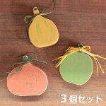 【セット販売】かぼちゃオブジェアソート3個セットハロウィンオブジェインテリアナチュラル木製カボチャ