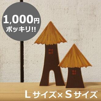 heart-box | Rakuten Global Market: Straw house L X small size set ...