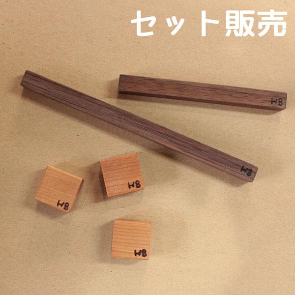 木製マグネット キューブ3個&バー大小セット