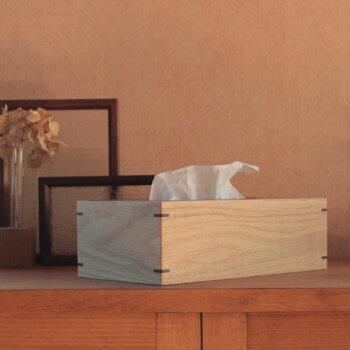 ティッシュケース[送料無料!]北欧木製ティッシュボックス無垢おしゃれナラチェリーウォールナット