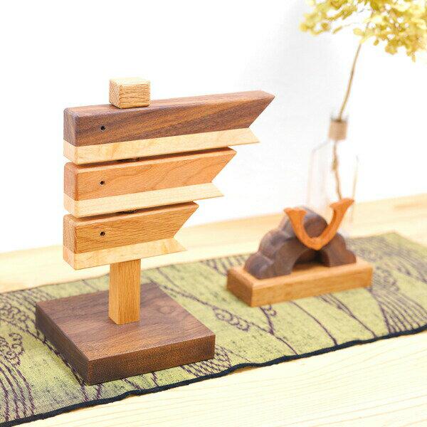 鯉のぼり 木製 オリジナル