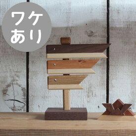 鯉のぼり 木製 【ワケあり商品】送料無料