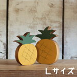 木製パイナップルオブジェLサイズ