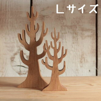 Winter tree L size Nordic Misc Christmas sculptures