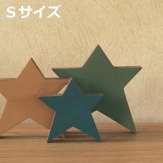 "Star art-S size [in the mail!  ""Christmas wedding Tanabata birthday children's room art wooden gadgets figurine Christmas art Nordic Christmas figurine Interior X'mas"