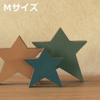 Art object, medium size [by mail out of the fixed form!] of the star  Christmas wedding Star Festival birthday nursery art object wooden miscellaneous goods ornament Christmas art object North Europe Christmas ornament interior Christmas