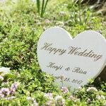 レーザー刻印(加工費のみ)『Happywedding』名入れオーダーウエディングウエルカムボードオリジナル