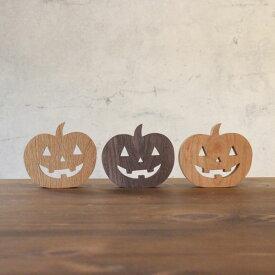 【月間MVP受賞】ハロウィン 飾り かぼちゃ 木製 ナチュラル 無垢材