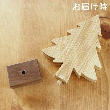 もみの木Lサイズ