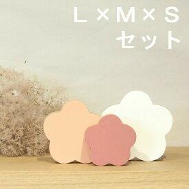【月間優良ショップ】フラワーオブジェ L×M×Sセット (全6色) 花 置物 北欧 おしゃれ 木製送料無料 インスタ映え