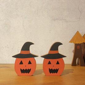 かぼちゃオブジェ ブラックハット 送料無料