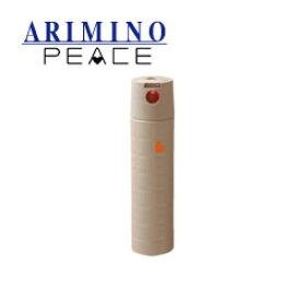 アリミノ ピース ワックススプレー カフェオレ 200ml