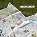トラベルダイアリー【HEART MARKET・ハートマーケット】レディース/春夏/スカーフ【期間限定!3,000円(税抜)以上で送料無料】