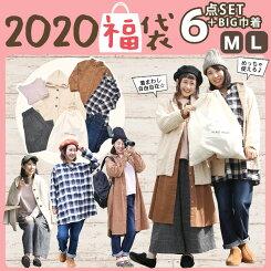 2020福袋A福袋2020ハートマーケットハトマセット新春福袋