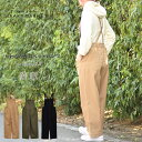 ≪プライスダウン 30%OFF≫やわらかサロペットパンツレディース ボトムス パンツ サロペット 春 ブラック ベージュ …