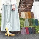 ≪プライスダウン 30%OFF≫ギャザースカート スカート 裏地付き シンプル 麻 綿 涼しい 穿きやすい ナチュラル チャコ…