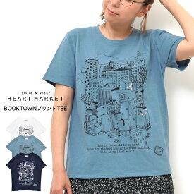 ≪プライスダウン 20%OFF≫BOOKTOWNプリントTEEレディース Tシャツ プリント 半袖 ホワイト ブルー ネイビー 綿 ゆったり おうちコーデ BOOKTOWN