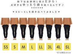 ブラックヤーンスキニーデニムスキニーパンツジーンズデニム夏Gパン伸びる柔らか小さいサイズ/大きいサイズ/細身/SS/S/M/L/LL/3L/4L/5L
