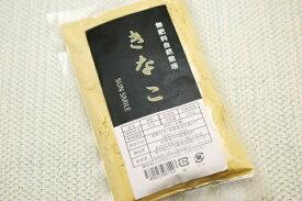 黄粉(きなこ)100g